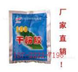 水泥添加劑 建筑膠粉 高分子丙綸布 專用膠粉;