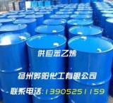 【品质优越】南京石化苯乙烯单体 国标烃类99.5%优级品苯乙烯;