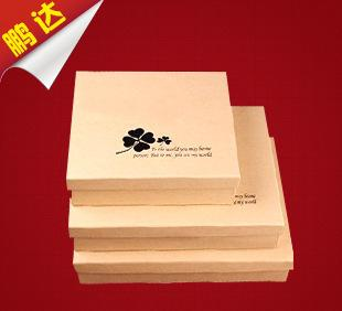 Kraft carton Samsung electric computer leather packing box mobile phone shell packaging gift box gift box