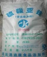 硫酸亚铁 食品级硫酸亚铁 含量99% 无机盐厂家供应 质量标准;