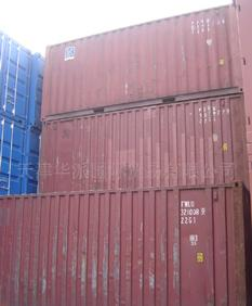 销售二手20'英尺集装箱 旧箱;