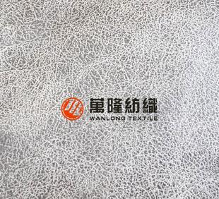 производственно - бронзовая окраска ткани замша функциональных домашнего текстиля, декоративные ткани