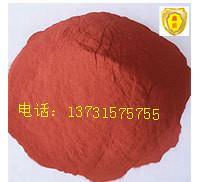 铜粉、电解铜粉、雾化铜粉;