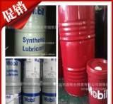 长期供应 优质机械润滑油 MLT32美孚机械润滑油;