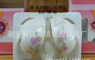 Factory direct sales of high-grade bone porcelain bowl 4 head tableware according to the needs of guests printing all kinds of flowers