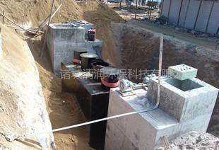 新建加油站污水处理设施 直销油气站厕所污水处理设备;