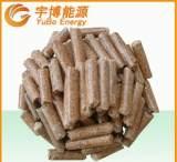 广东生物质颗粒燃料 生物木屑颗粒 环保生物能源专供18565029527;