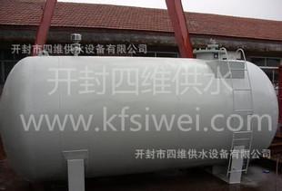 四维供水设备 储罐 加油站地埋油罐;