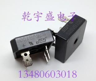 正品S25VB100 电焊机整流桥堆常用黑色整流器件替代S25VB60、80;