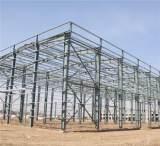 钢结构建筑工程承包公司 设计安装钢结构厂房 绿色环保 造价低;