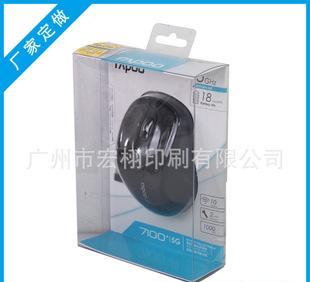 PVC盒 批发pet折盒 pp保温杯塑料包装盒 电子数码产品彩印胶盒子;