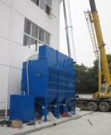 厂家推荐 大型车间粉尘治理设备 高效处理粉尘 净化空气;