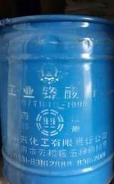 工业级铬酸99.7% 批发济南优质铬酸 电镀级铬酸;
