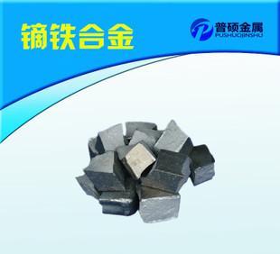 长期供应优质 镝铁合金 稀土镝铁 永磁材料镝铁 质优价廉;