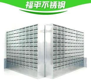 Production and sales of high quality Aluminum Alloy Xinbaoxiang high quality small box