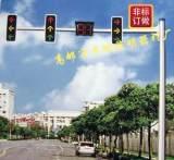 特价道路 工业小区 厂区 公园 小区 广场照明八角交通信号灯杆;
