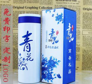The blue and white porcelain cup insulation Cup purple OEM custom printed advertising gift Starbucks cup lemon cup
