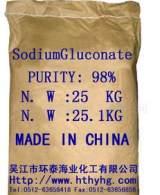 供应现货葡萄糖酸钠缓凝剂减水剂螯合剂此产品可按客户需求订制;