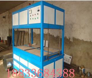 Special offer plastic blister machine acrylic plastic machine mould but acrylic plastic machine