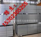 供應冷彎C型鋼,冷彎型鋼 ,沖孔冷彎型鋼加工;