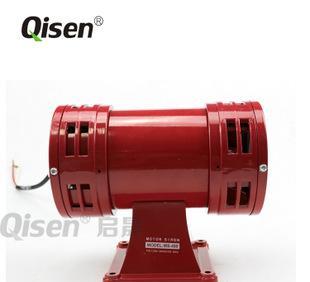 MS490 electric high decibel alarm alarm two-way alarm parameter building price