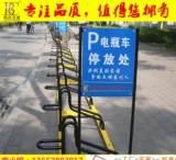非機動車停車位安裝卡位式電動車停車架子;
