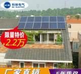 河北光伏发电厂家直销 3000W太阳能发电系统 家用光伏发电设备;