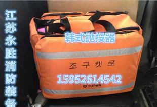 救生抛投器 (韩国) 抢险救援器材 船用气动式水陆救生装备;