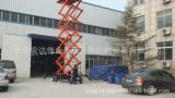 移动式升降机SJY、起重装卸设备、剪叉式液压升降机价格,直销;