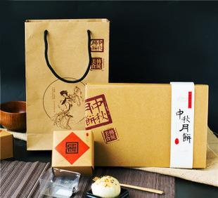 中秋に月餅容器包装の伝統的な中秋月餅が式セット63-80g月餅容器の3点セット