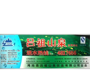 Manufacturers selling mineral water bucket PVC pearl film printing self-adhesive labels with the lowest whole network of quality assurance