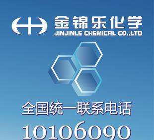 供应 三甲基溴硅烷 99% 上海 50 kg/桶;