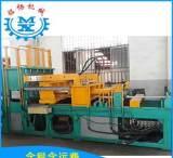 厂家销售 MXCXJ-1500波纹片液压成型机 数控液压成型机;
