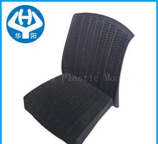 厂家加工 组合会场桌椅凳模具 气辅桌椅日用品模具;