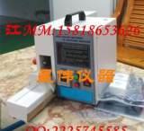 印刷耐摩擦检测仪/油墨寿命试验机/色彩耐摩擦试验机/耐磨测试机;
