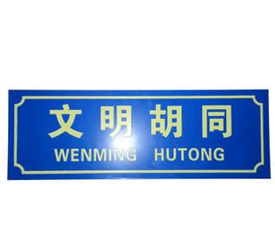 The metal plate made of brushed aluminum customized reflection doorplate silk screen signs and street brand