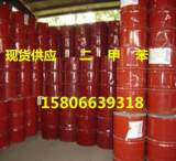 【热销】高纯度工业级二甲苯 价格实惠;