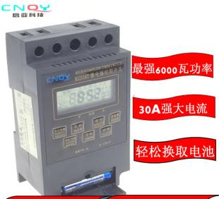 A bag mail selling microcomputer control timing switch KG316T three year warranty!