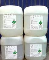 供應助焊劑 免洗助焊劑 板面潔凈助焊劑;