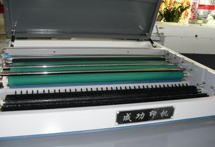 Wet film machine /PS plate machine