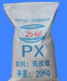 供給促進剤PX加硫促進剤PX