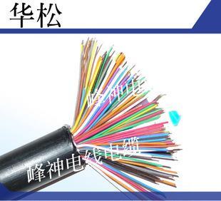 メーカー直販シールド線RVVP19 * 0 . 12平方信号線制御ケーブル各種シールド線