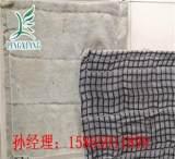快速绿化保温保湿绿化毯 5.0*1.05m保温防水毯 其他工地施工材料;