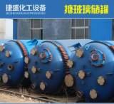 批发各种搪瓷反应釜 搪玻璃储罐压力容器 淄博厂家直销 价格优惠;