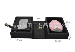 皮质按摩包装/电子产品包装盒厂家/剃须刀礼品盒/美容仪器包装;