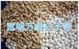 吸附式干燥劑專用分子篩【廠家直銷】;
