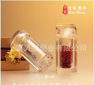 20ml transparent health care products packaging bottle 6 grams pearl powder bottle packaging bottle of saffron flower