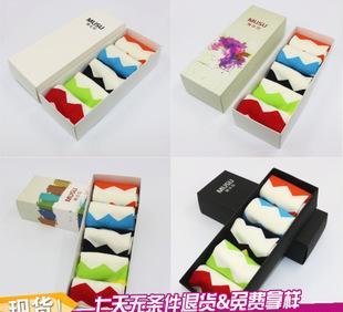 Underwear packaging carton printing spot white socks world cover customized gift box packaging carton