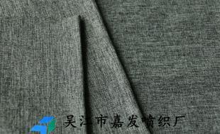 Ву шэн производители продают] катионного обычная печать функциональных ткань Милан?