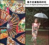 厂家直销 华丽中国风扇子皮革数码印花 秋冬高档时装装饰面料;